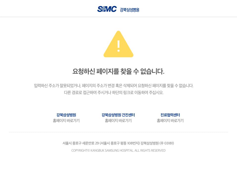 error_page [WEB]